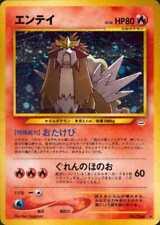 Pokemon Karte - Entei Neo Revelation, Holo | NM JP