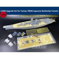 TMW 1/350 Upgrade & Detail Set for Tamiya 78030 Yamato Kit