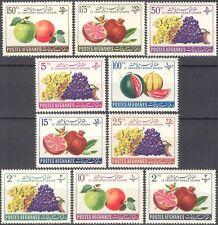 Afghanistan 1961 Red Cross/Fruit/Welfare/Medical/Crescent/Food 10v set (n28498)