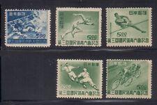 Japan  1948   Sc # 418-21  Sports   MLH   OG   (51397)