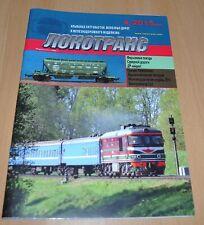 Lokotrans 4/15 Journal History Railway Electric Train Russian Soviet Locomotive