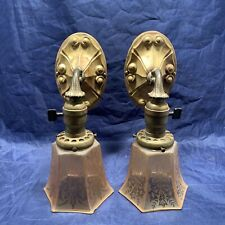 Wired Pair Antique Wall Sconce Fixtures Raw Brass Beautiful Antique Shades! 97D