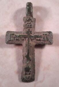 Antique 16th-17th Century Christian Russian Cross Copper Alloy Bronze