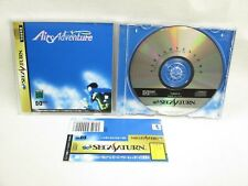 Sega Saturn AIRS ADVENTURE with SPINE CARD * Import Japan Game ss