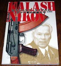 Weapon Book 01 Kalashnikov JAPANESE PICTORIAL AK SOVIET Pistol Machine Gun av