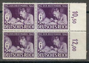 Germany 1942 MNH Mi 811 Sc B201 Philatelist. Stamp Day.Block of 4 **