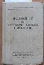 Book Manual Intelligence Scout Russian Patrol Exploration Artillery optical Army