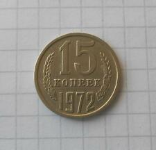 Original Soviet USSR  Coin 15 Kopeks 1972, Rare Coin, Bregnev Era
