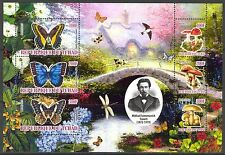 Chad 2010 Butterflies & Mushrooms IX Birds Flowers Bridge Sh of 6 MNH** Privat !