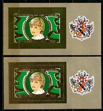 TCHAD 1982 21th birthday Lady DIANA Gold Foil Or Michel 906 Bloc 96 A+B Rare