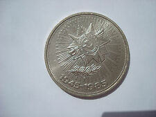 40 Anniversary Victory WW II Russian USSR Soviet Collection 1 Ruble 1945-1985