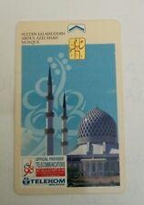 Malaysia Sultan Salahuddin Mosque Phone Card with Sukom 98 Logo 电话卡