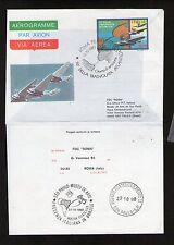 ITALIA AEROGRAMMA  50° DELLA TRANSVOLATA ATLANTICA VIAGGIATA BRASILE  10-10-1980