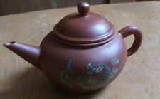China  purple sad teapot  of dragon 紫砂