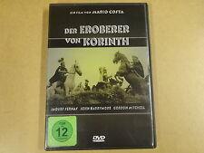 2-DISC DVD / DER EROBERER VON KORINTH ( MARIO COSTA, JACQUES SERNAS... )