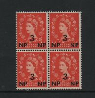BR P.O'S IN EASTERN ARABIA 1957 QE2 3n.p. on 1/2d orange BLOCK OF 4 (SG66) *MNH*