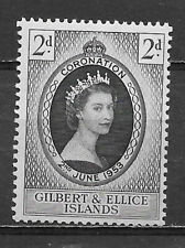 GILBERT & ELLICE ISLANDS , 1953 , ELIZABETH II , CORONATION , 2p STAMP , MNH