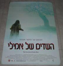 "THE EXORCISM OF EMILY ROSE Rare Original Israel Promo Movie Poster 2005 27""X38"""