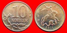 10 KOPEKS 2011 SIN CIRCULAR RUSIA-0845SC
