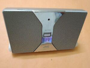 JVC SP-A110 Portable Speaker System Silver
