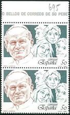SPAIN - SPAGNA - 1989 - Visita di papa Giovanni Paolo II°