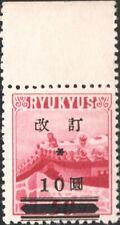 "RYUKYU-JAPAN, 1952. JSCA 16Cvc, ""Wrong Font Kai"" pos 9, Mint"
