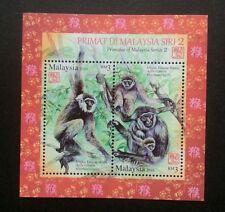 Malaysia 2016 Primates of Malaysia Series 2 ~ MS Mint