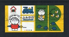 Japan 1999. Letter Writing Day. Used Mini sheet. One postage for multi buys...