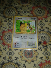 Pokemon GameBoy Game Boy Meowth Japanese CoroCoro Comic 1999 Glossy Promo Card
