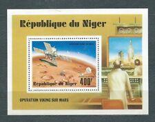 AFRIQUE NIGER - 1976 YT 17 ESPACE - BLOC NEUF** MNH LUXE