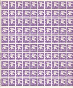 Scott 1818 Sheet - offered at 50% below major stamp company
