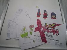 Shugo Chara #39 Anime Copy Character Item Content Manuscript Set SateLight Japan