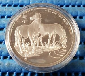 1990 Singapore Lunar Year of the Horse Sterling Silver Proof Medallion