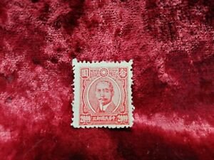 Chinese Stamps 1945-1946 Dr. SUN Yat-sen China Empire Postage Stamps Surcharged