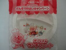 Japanese Anime Anpanman Kids Lunch Plate Skylark Original Made in Japan New