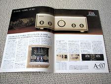 Pioneer 1994 amplifiers / tuners full line brochure