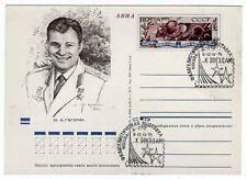 SET OF 3 YURY GAGARIN FIRST USSR POSTAL STATIONERY