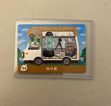 Murphy #24 *Authentic* Animal Crossing Amiibo Card | NEW | JPN Version |