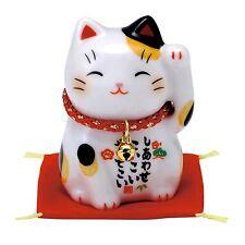 JAPANESE Shinto shrine lucky charm Omamori HAPPY CAT Angel Manekineko 7531