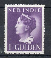 NETHERLANDS INDIES 1941 1g VIOLET HIGH VALUE SG,440 U/MINT LOT 8496B