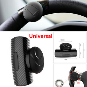 1PCS Black Steering Wheel Spinner Knob Auxiliary Booster Aid Control Handle Grip