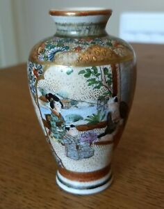 Antique miniature Japanese Satsuma Vase marked,  Meiji period 1868-1912