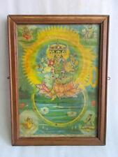 Vintage Old Rare Hindu Goddess Gaytri Mata And Mantra Silver Work litho Print