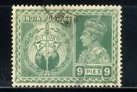 1945 KING GEORGE V1 INDIA VICTORY POSTAGE STAMP 9p  SC 195 A86