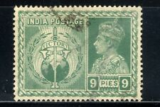 1945 KING GEORGE V1 INDIA VICTORY POSTAGE STAMP 9 ANNAS USED