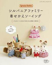 Sylvanian Families Handicraft Handmade CLOTHE SEWING BOOK Epoch Calico Japan