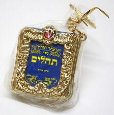 Sacred Key Ring Chain Hebrew Jewish Sefer Tehillim Tehilim Psalms Israel Judaism