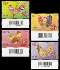Hong Kong Year of the Rooster stamp set Barcode MNH 2017