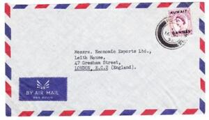 KUWAIT SG#100(single frank)-KUWAIT 16/MY/53-AIR MAIL-TO ENGLANG