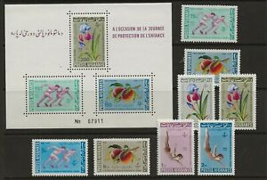 AFGHANISTAN Sc 604-8,C23-5+C25a NH SET+S/S of 1962 - SPORT - FLOWERS